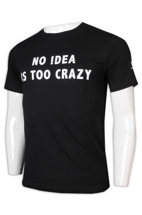 T997 訂做男裝T恤 圓領印花T恤 香港 教會 活動衫 T恤供應商     黑色