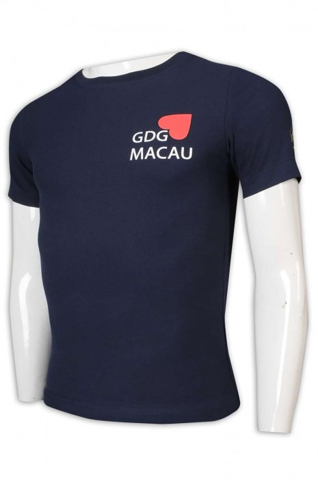 T998 製做男裝T恤 黑色印花 金龍集團 澳門 T恤生產商 寶藍色  男生 短 t