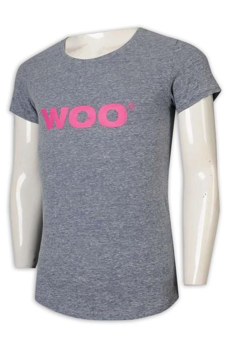 T992 網上下單T恤 淨色T恤 印花 修腰女裝 T恤專門店    灰色