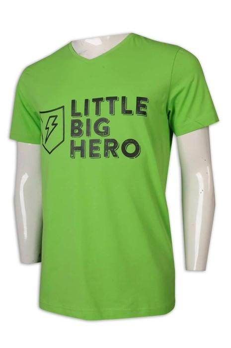 T993 網上下單T恤 綠色印花T恤 V領 瑞士 RB 澳洲 鐵礦 礦石 公司 T恤供應商     綠色