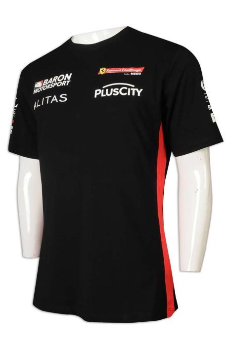 T994 制訂男裝T恤 衫邊撞色 印花 電單車比賽 車隊衫 95%棉 5%拉架 T恤專門店     黑色