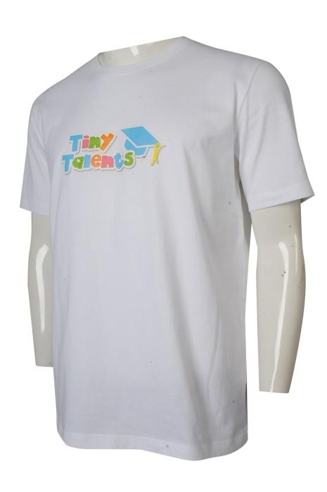 T1001 度身訂做T恤 淨色 寬鬆 印花圖案 幼兒英語 教育中心 T恤供應商     白色 團 服