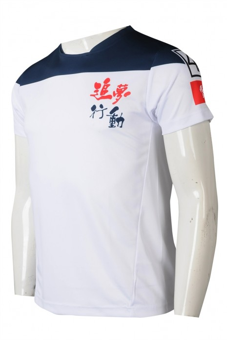 T1010  訂製T恤   設計T恤  印記熱升華 撞色  男裝 直袖 短袖  工作T恤   白色撞色寶藍色  客 製 t 恤  男生 短 t