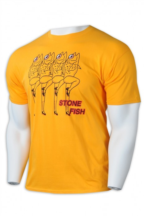 T1012  訂製T恤  設計圓領T恤   男裝T恤    印花logo   T恤製造商    金黃色