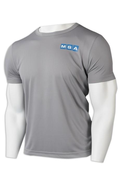 T1013 訂製T恤     設計圓領T恤   男裝T恤  印花logo   T恤製造商    100%滌   海事服務 行業 船務維修 灰色