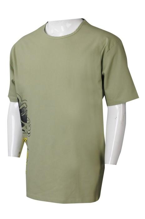 T1014 訂製T恤  設計圓領T恤  男裝T恤  短袖T恤  印花logo T恤製造商   墨綠色