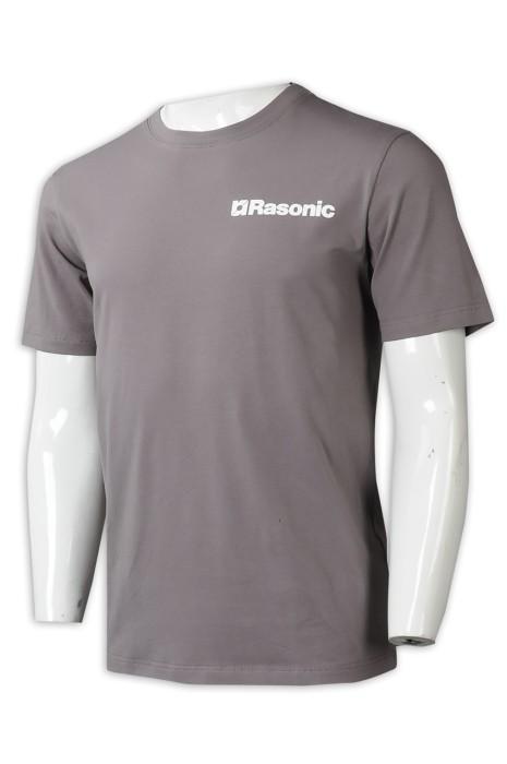 T1015 製造淨色男裝T恤 設計印花LOGO短袖T恤 T恤供應商 電器 電子行業   男生 短 t