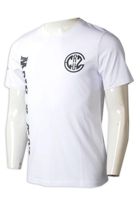T1026 製造男裝短袖T恤 時尚設計印花LOGO白色T恤 T恤專門店 HK