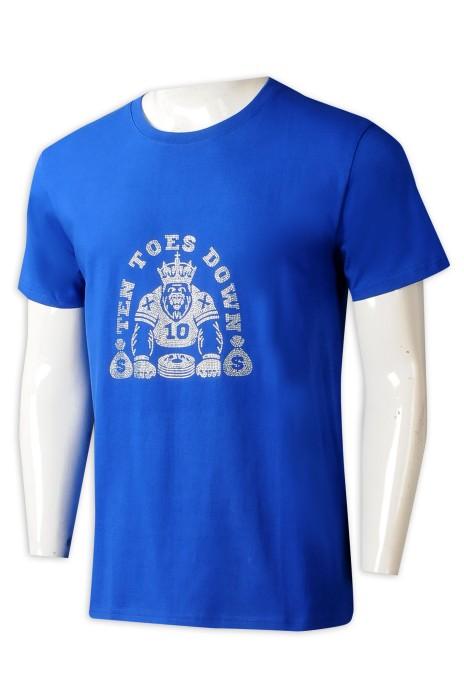 T1033  製造男裝短袖圓領T恤  時尚設計 燙鑽 燙石Logo藍色T恤 T恤中心  100%棉 10 TOES Down  美國
