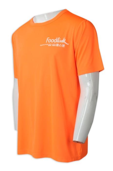 T1035   製造男裝短袖T恤 個人設計橙色圓領印花LOGOT恤 T恤製衣廠 HK 營養食品 行業