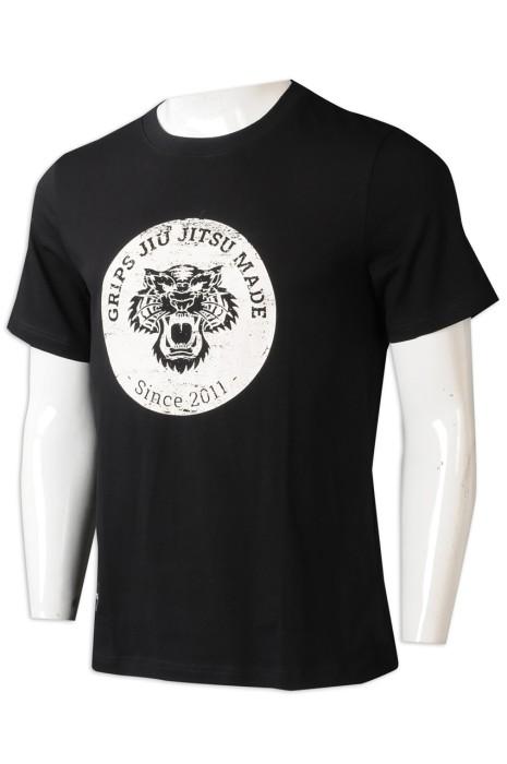 T1040  網上下單訂製男裝黑色短袖T恤  自訂印花LOGO圓領T恤  T恤生產商 柔道 自由搏擊   香港
