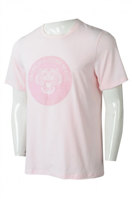 T1046  網上下單訂製男裝粉色短袖T恤  自訂印花LOGO圓領T恤  T恤生產商 柔道 自由搏擊   香港