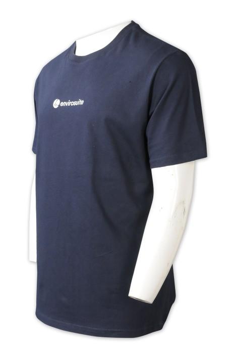 T1048  製作純色T恤    設計印花logo   圓領T恤   平紋布   T恤供應商   澳洲 環境 保護 顧問  員工制服