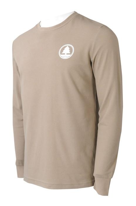 T1051   訂購純色圓領T恤    設計前後幅印花logo    T恤供應商   單珠地180g    環保組織   環保團體   漁農