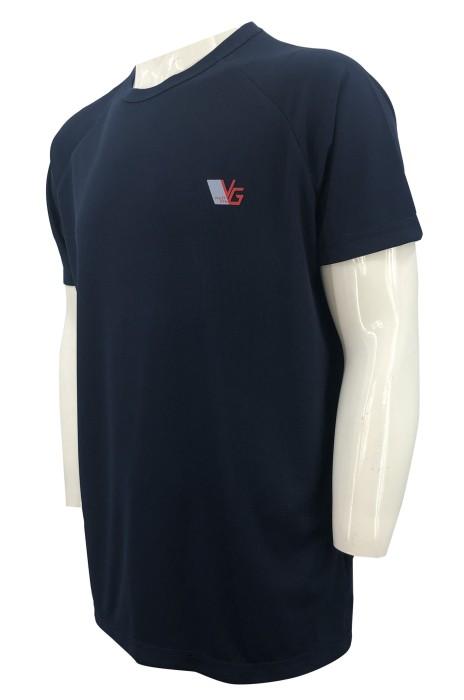 T1057  度身訂做網眼布T恤    設計印花logo    牛角袖   獨家設計系列   T恤供應商