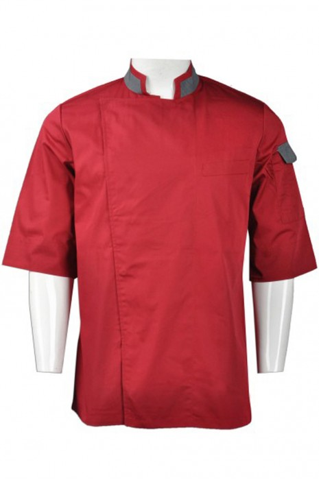 CHKOUT-U120Z0159B  設計短袖廚師制服 訂購時尚廚師制服  訂製餐廳廚師服 廚師服專門店