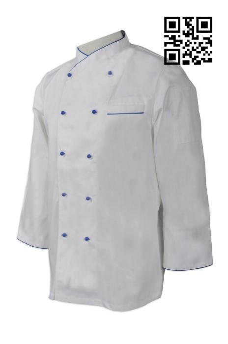 SKKI021 自製大量廚師服款式  設計長袖廚師服款式  訂做廚師服款式  廚師服製衣廠  廚師制服價格