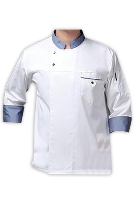 SKKI044 網上下單訂購西餐廳廚師制服 設計立領 寬鬆袖口 火鍋店 烘培 中餐廳 廚房制服製衣廠