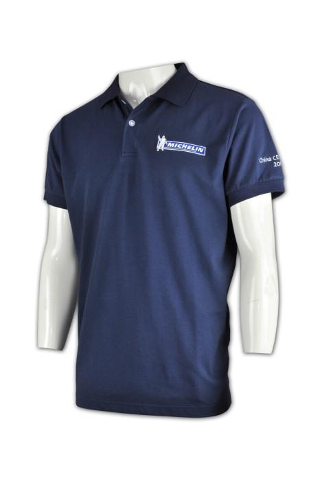 Polo t shirt polo t shirt design custom polo t shirt for Custom company polo shirts