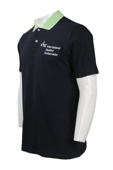 Polo T Shirt Polo T Shirt Design Custom Polo T Shirt Custom Made