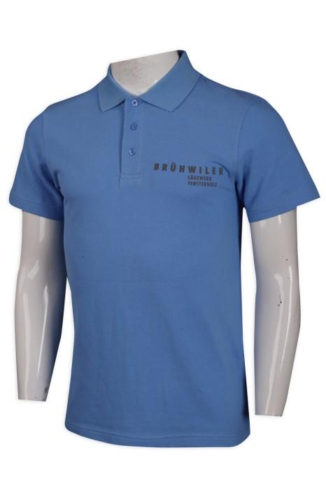 P1038 設計男裝淨色短袖Polo恤 瑞士 RB  Polo恤製造商