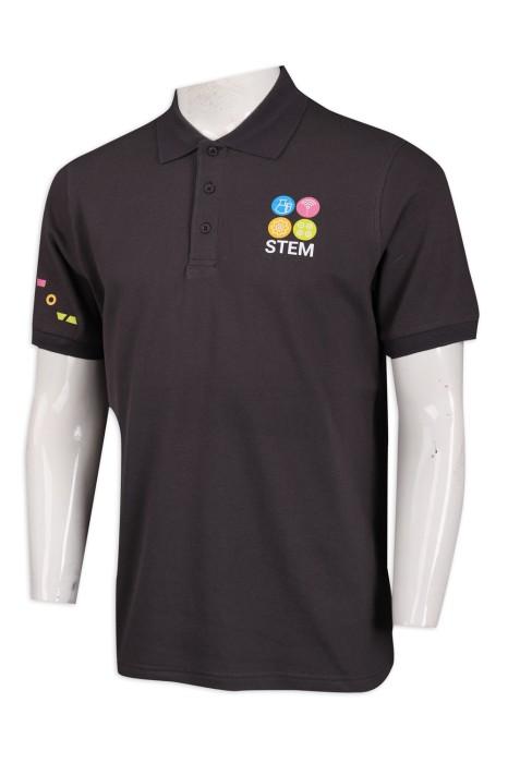 P1044 訂購男裝大碼短袖Polo恤 100%棉  VTC 教育 中心 Polo恤製造商