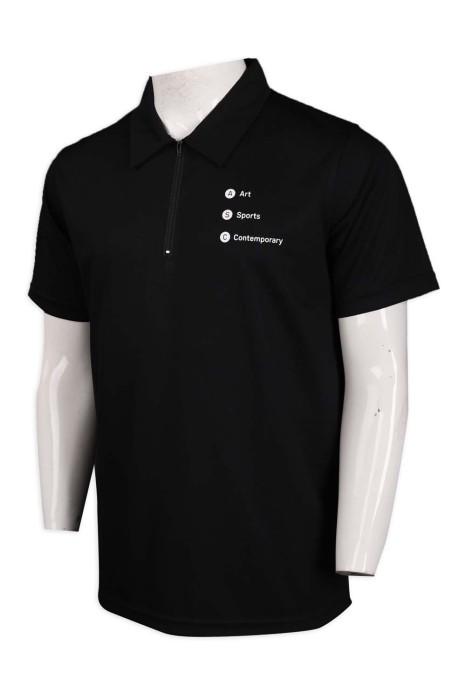 P1049 訂購淨色Polo恤 領口拉鏈設計 Polo恤製衣廠