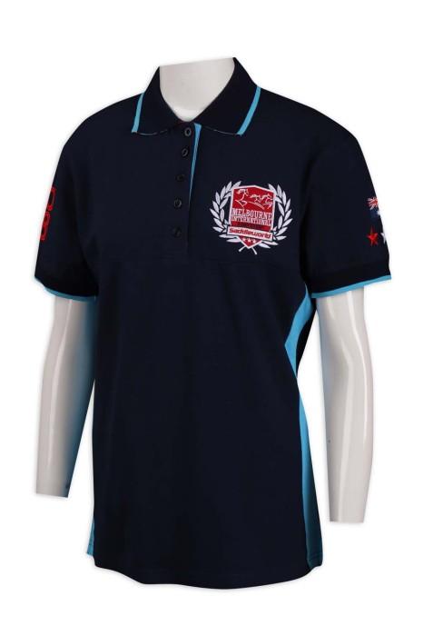P1051 製作撞色Polo恤 94%棉 4%spandex 馬術運動 澳洲 TFS Polo恤生產商