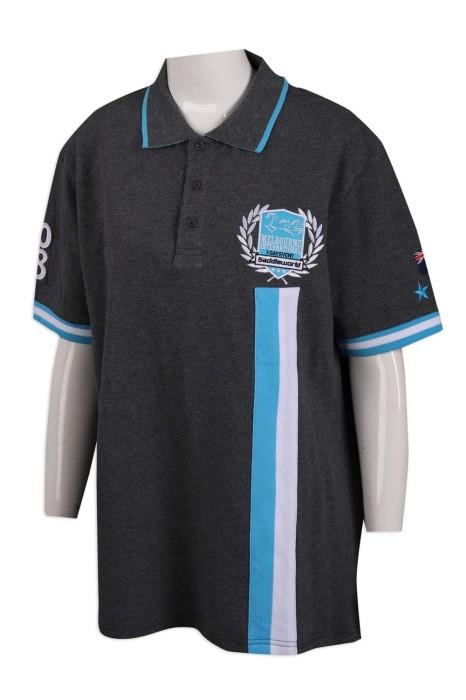 P1052 訂製袖口撞色Polo恤 澳洲 TFS Polo恤供應商