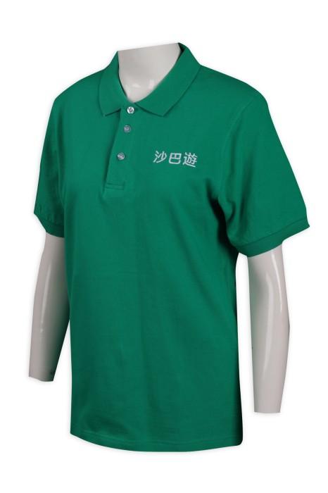P1053 設計淨色Polo恤 100%棉 導遊 旅行社 制服 Polo恤製造商
