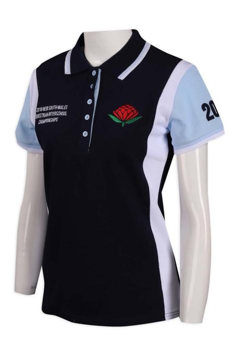 P1060 訂製撞色Polo恤 胸筒 5粒鈕100%棉 澳洲 TFS Polo恤製衣廠