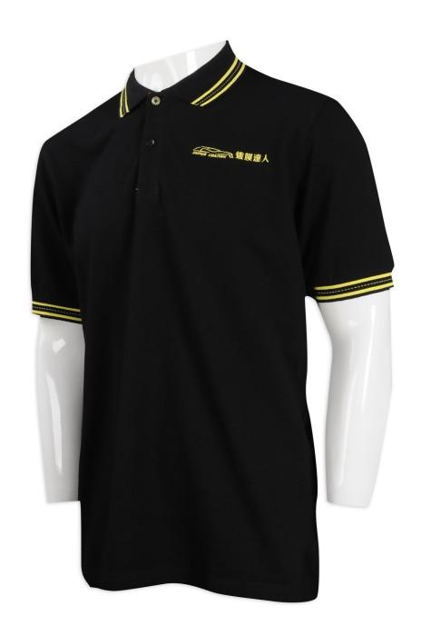 P1071 訂做雙間撞色Polo恤 鍍膜達人 Polo恤製衣廠