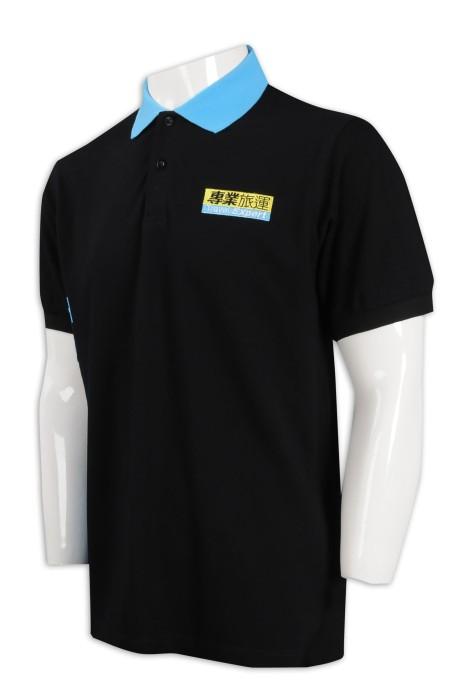 P1075 製作撞色領Polo恤 100%棉 專業旅運 Polo恤製造商