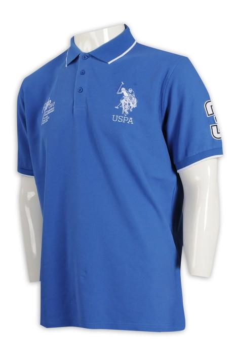 P1076 訂購藍色Polo恤 馬球運動 Polo恤製衣廠