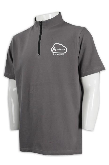 P1077 訂製半胸拉鏈Polo恤 Polo恤專門店
