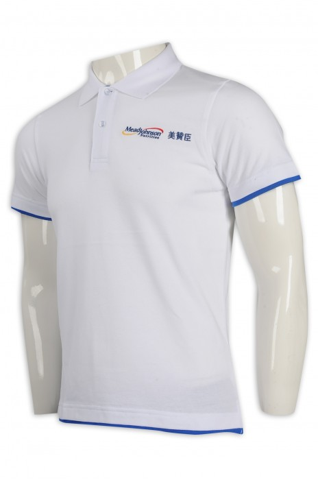 P1081 訂購袖口衫底撞色Polo恤 奶粉 兒童用品  行業制服  Polo恤製衣廠