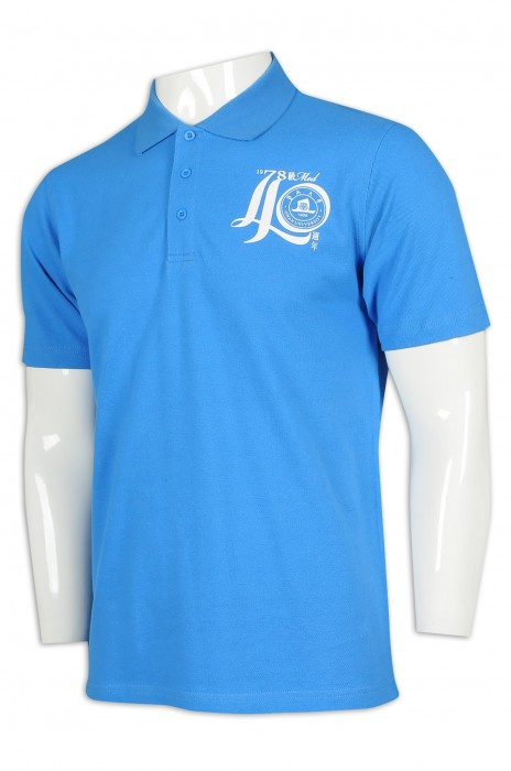 P1108 製作男裝藍色Polo恤 100%棉 暨南大學 週年活動 Polo恤製造商