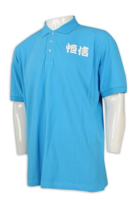 P1116 製造翻領男裝Polo恤 訂購淨色大碼工作Polo恤 Polo專門店