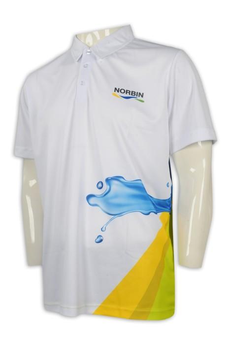 P1117 大量訂做短袖Polo 個人設計寬鬆Polo恤 Polo恤hk中心