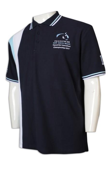 P1163 訂製男裝Polo恤 扁機領 100%棉 澳洲馬術 Polo恤生產商