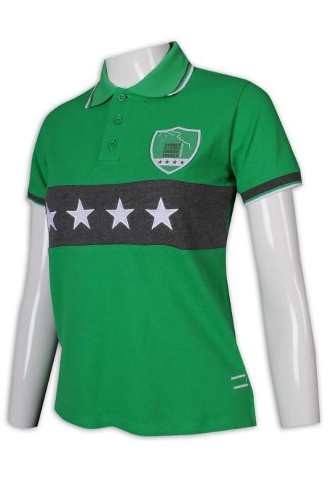P1202 制訂Polo恤 撞色 拼色領 拼色袖口 馬術 騎師 比賽隊衫 Polo袖生產商      草綠色