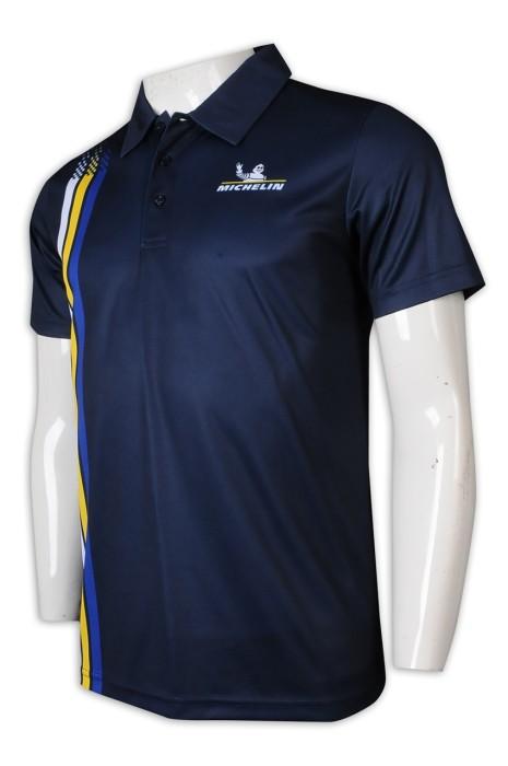 P1209 度身訂做Polo恤 100%滌 3粒鈕 撞色織條 Polo恤供應商       寶藍色