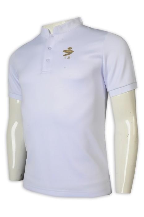 P1210 網上下單Polo恤 健康拉架布 3粒鈕 水療 養生 制服 企領 Polo恤專門店      白色