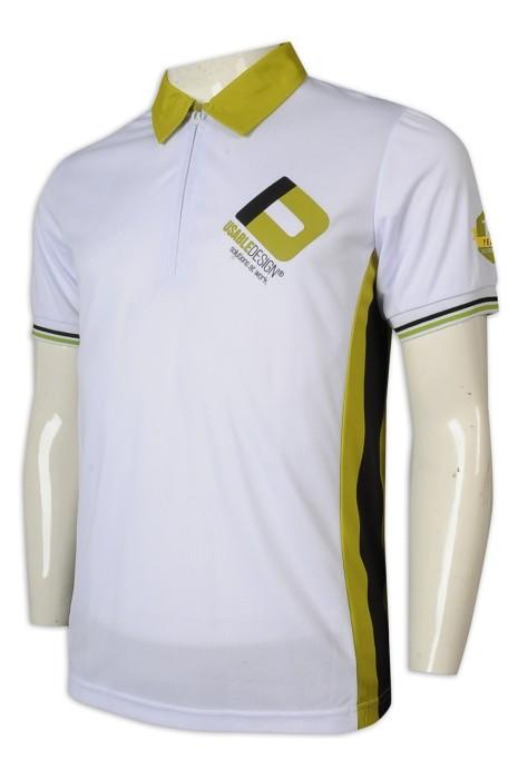 P1211 訂造Polo恤 拉鏈款 拼色翻領  撞色袖口 撞色衫邊 設計公司 Polo恤生產商      白色