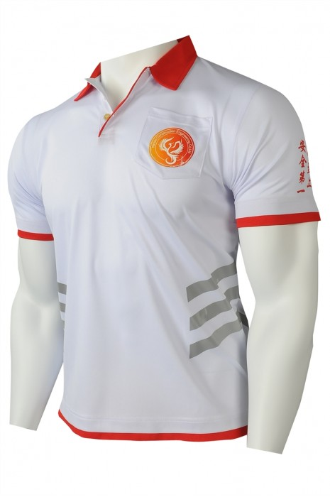 P1217 訂做Polo恤 短袖男裝 反光帶 撞色領 胸袋 建築工程 屋宇維修保養 清拆翻新 Polo恤生產商     白色