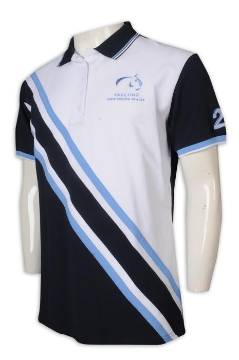 P1219 來樣訂做Polo恤 94%棉 6%彈力 TFS 澳洲 4粒鈕 撞色領 撞色袖 拼色 Polo恤專門店      寶藍色撞白色