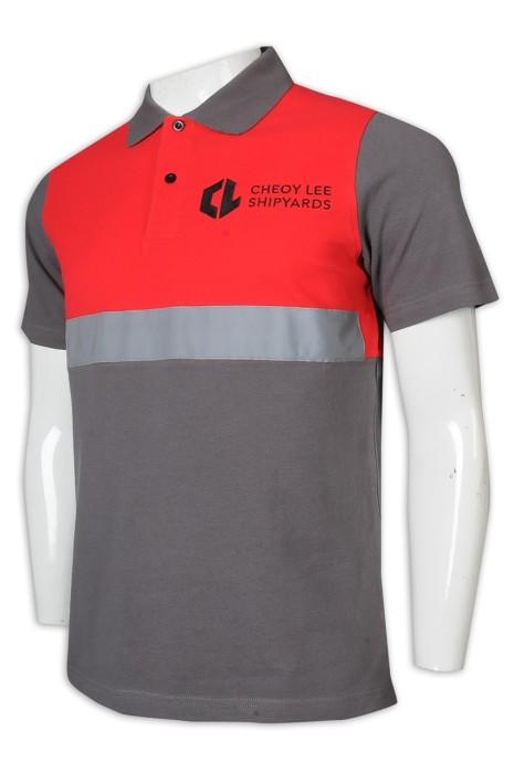 P1220 制訂Polo恤 反光條 拼色 撞色領 船務公司 船廠公司 Polo恤製造商     灰色撞橙色
