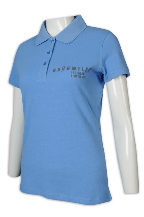 P1224 制訂Polo恤 女裝短袖 3粒鈕 翻領 Logo 瑞士 修腰 Polo恤生產商     藍色