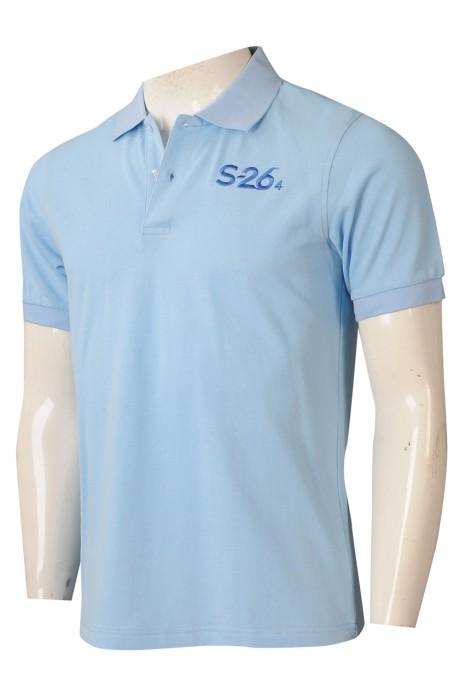 P1231 訂做Polo恤 翻領 淨色 印花 logo  度身訂做Polo恤   Polo恤生產商    湖藍色