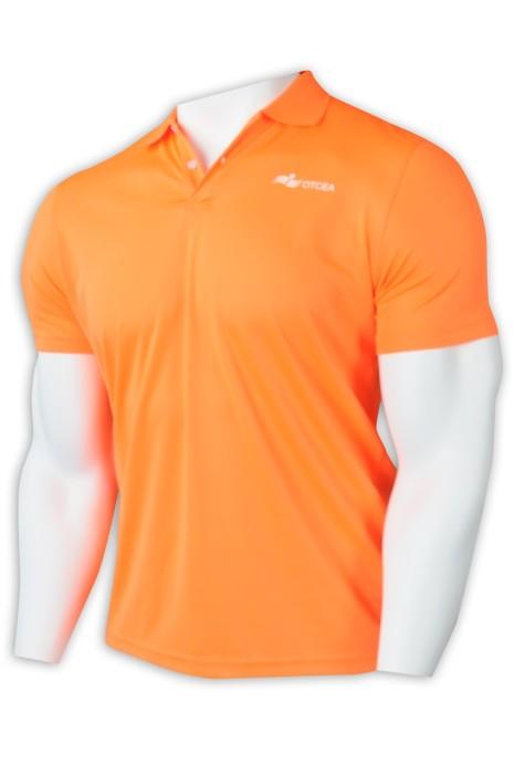 P1234    訂做Polo恤    設計Polo恤    翻領 淨色   2粒鈕   企業家協會 同鄉會   Polo恤生產商    橙色